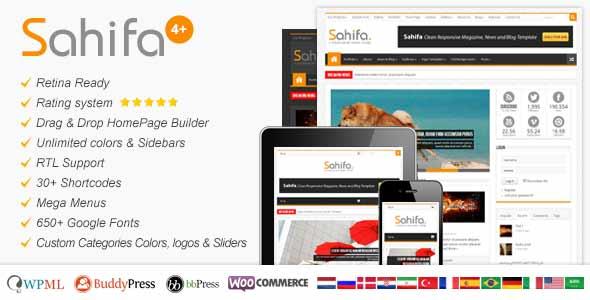 sahifa-blog-theme