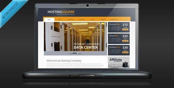 HostingSquare-Hosting-WordPress-Theme